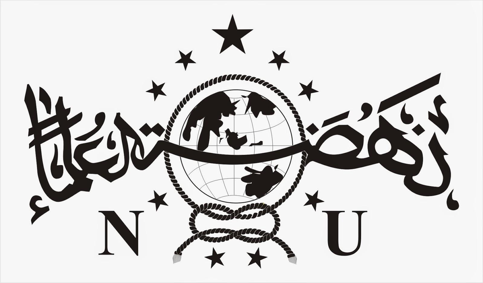 logo_NU_BWH