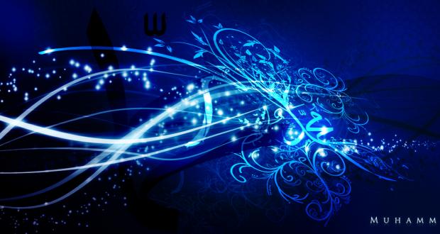Kelahiran, Perkembangan dan Pendidikan Nabi Muhammad SAW