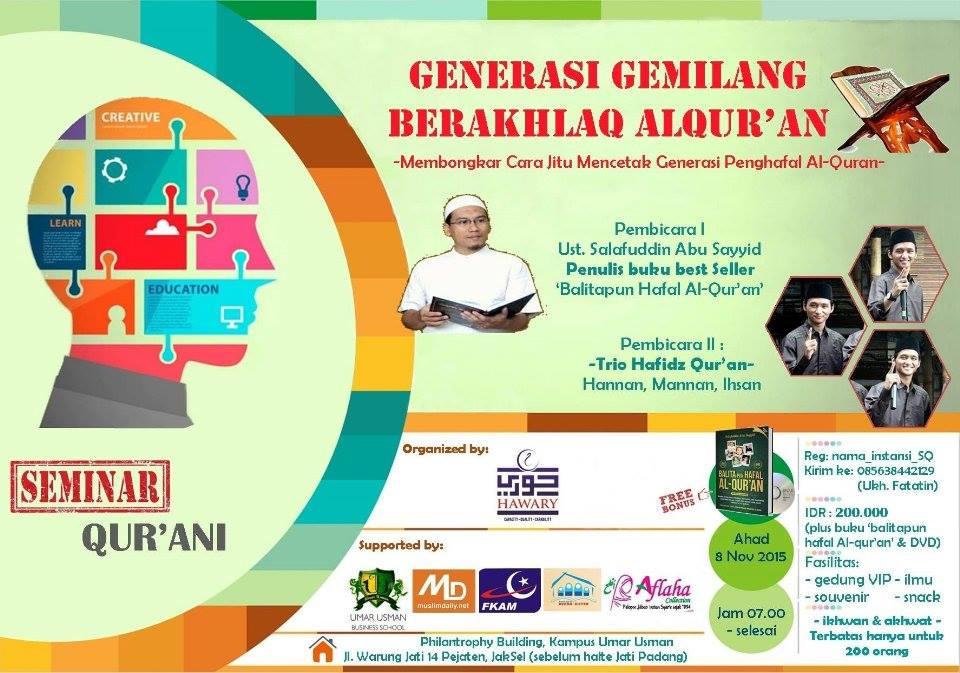 seminar_alQuran