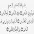 Tadzkirah 1439 Hijriyah