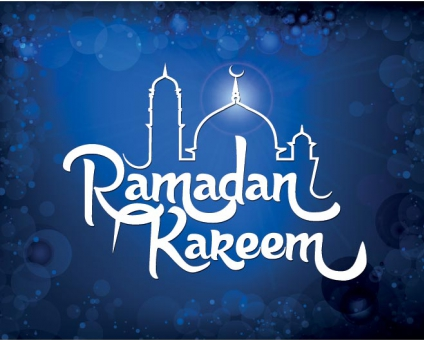 Nama-nama dan Fungsi-fungsi Syahrur Ramadhan