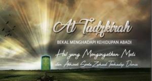 Tadzkirah Ramadhan 1442 H